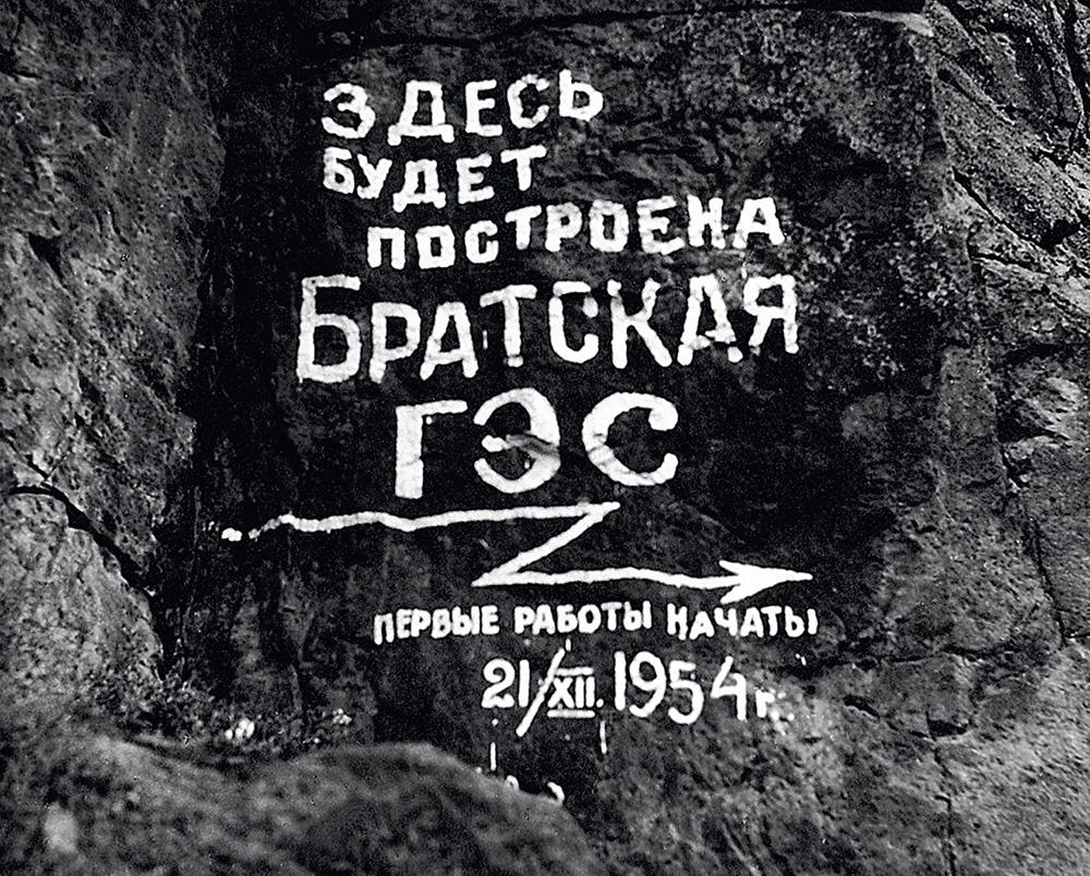 http://glagol38.ru/public/images/upload/image0251906888.jpg