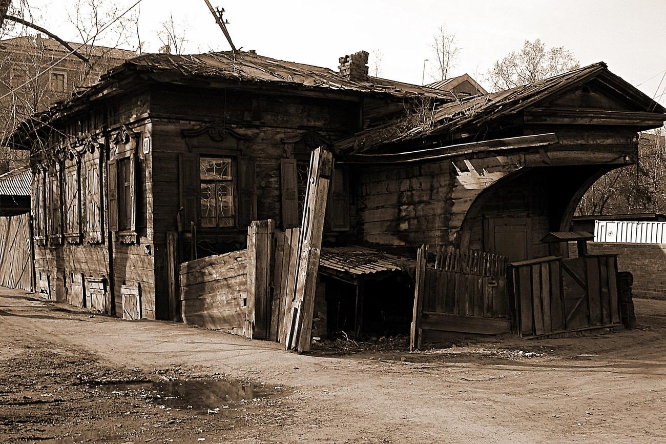 картинки старых домов в иркутске сайты интернет-магазинов, адреса