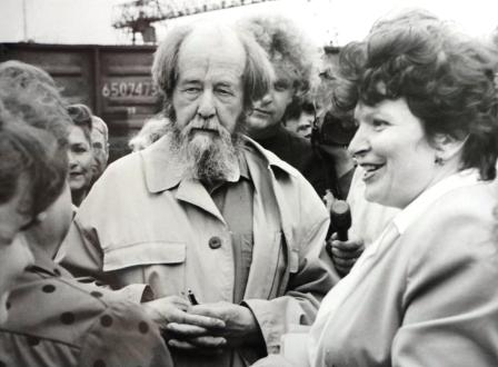 Документы для кредита Александра Солженицына улица документы для кредита Коробейников переулок