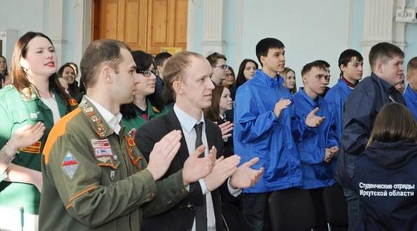 студенческий отряд незнакомка иркутская область
